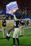 Gallery NCAA Football:Playstation Fiesta Bowl- A Little Extra