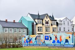Iceland Vacation; Reykjavik Self City Walk - Photo # 2055