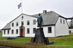 Iceland Vacation; Reykjavik Self City Walk - Photo # 2146