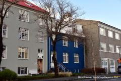 Iceland Vacation; Reykjavik Self City Walk - Photo # 2340
