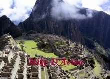 Peru's Machu Picchu and the Andes Mountains # (16)