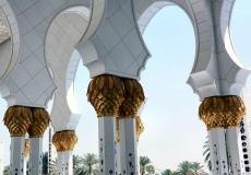 Gallery Non-Sports; The Sheikh Zayed Grand Mosque - Abu Dhabi, UAE (36)