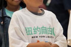 WNBA - New York Liberty 75 vs. Minnesota Lynx 69 (8)